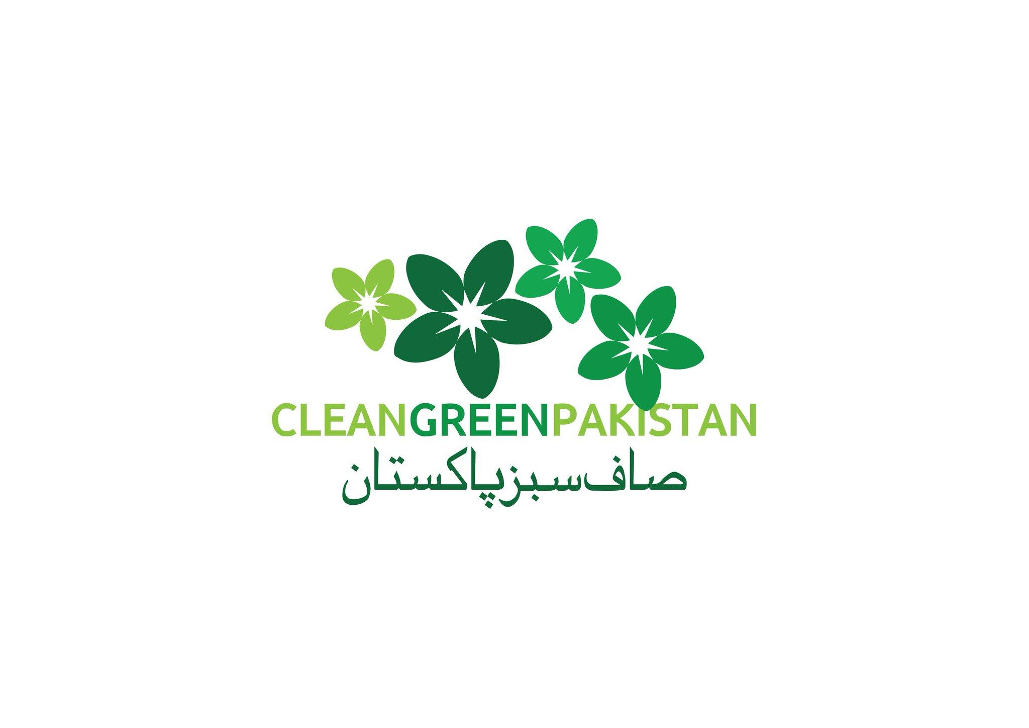 clean-green-pakistan2