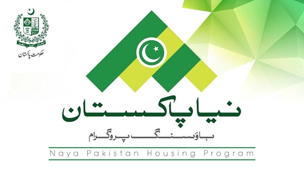 PM Inaugurated Naya Pakistan Housing Project on April 17