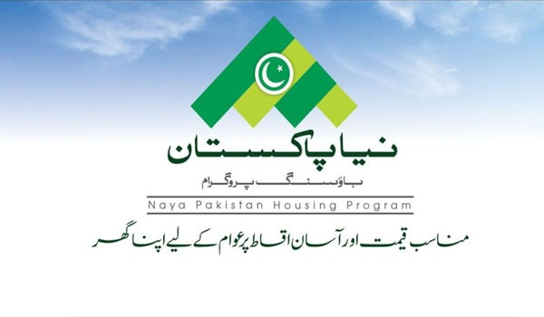 What is Naya Pakistan Housing Programme Loan Scheme?
