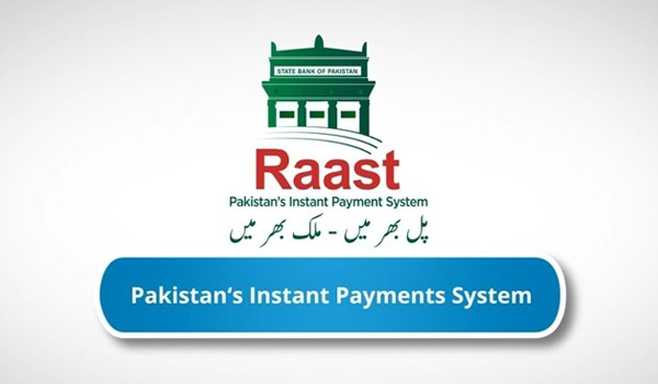 Prime Minister Pakistan Launches country's New Instant Digital Payment System